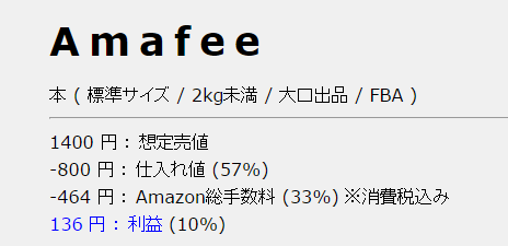 %e5%a4%b1%e6%95%97%ef%bc%95