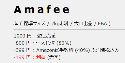 %e5%a4%b1%e6%95%97%ef%bc%96